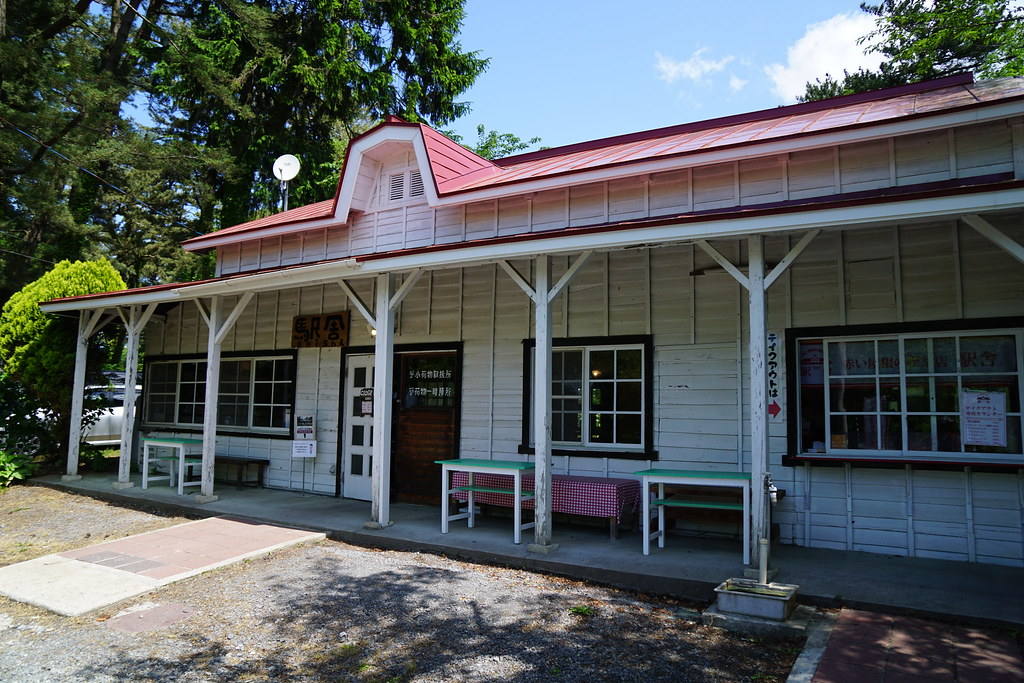 芦野公園 赤い屋根の駅舎カフェ