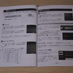 FUNAVO 2000ルーメン プロジェクター (24)