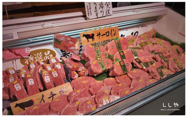 沖繩肉屋-26