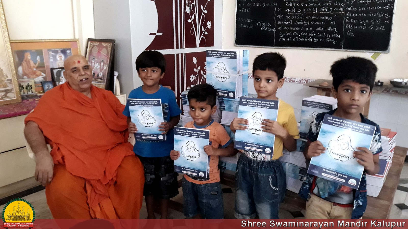 NarNarayan Dev Bal Mandal Books Distrubution - Lunawada