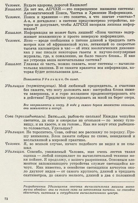 KOAPP6_74