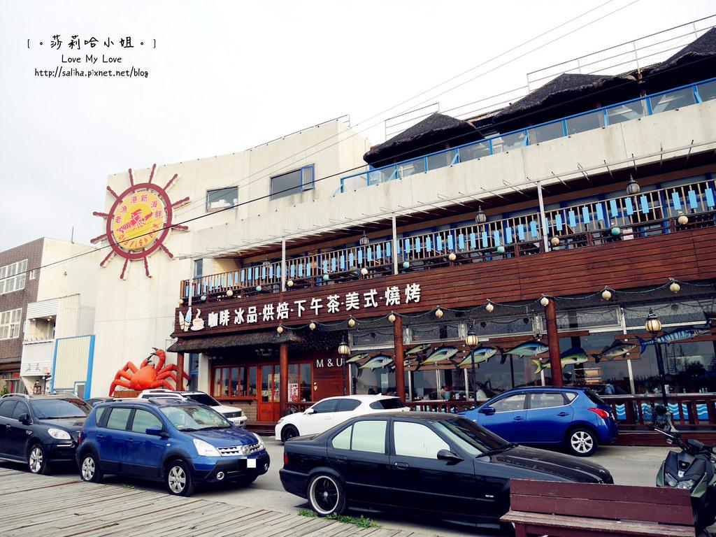新竹南寮吃海鮮美食推薦老漁港新海鮮餐廰 (2)