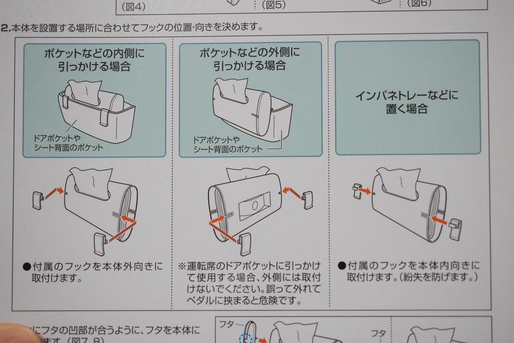Tissue_Case-6