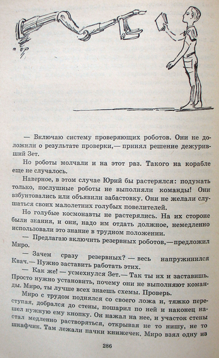 ChernyjSvet36