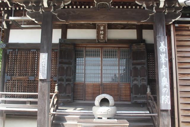 yoshiminedera065