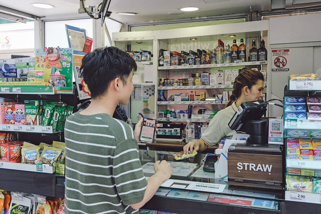 typicalben withdrawing money using socash