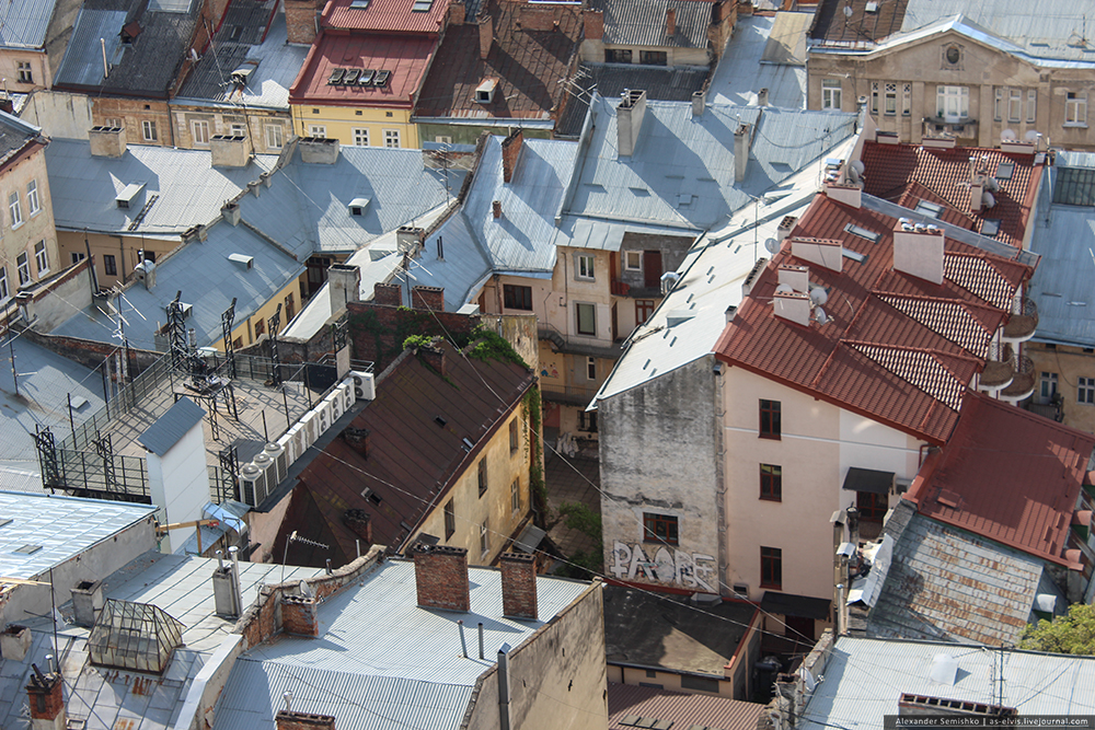 Ukraine. Lviv.