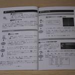 FUNAVO 2000ルーメン プロジェクター (21)