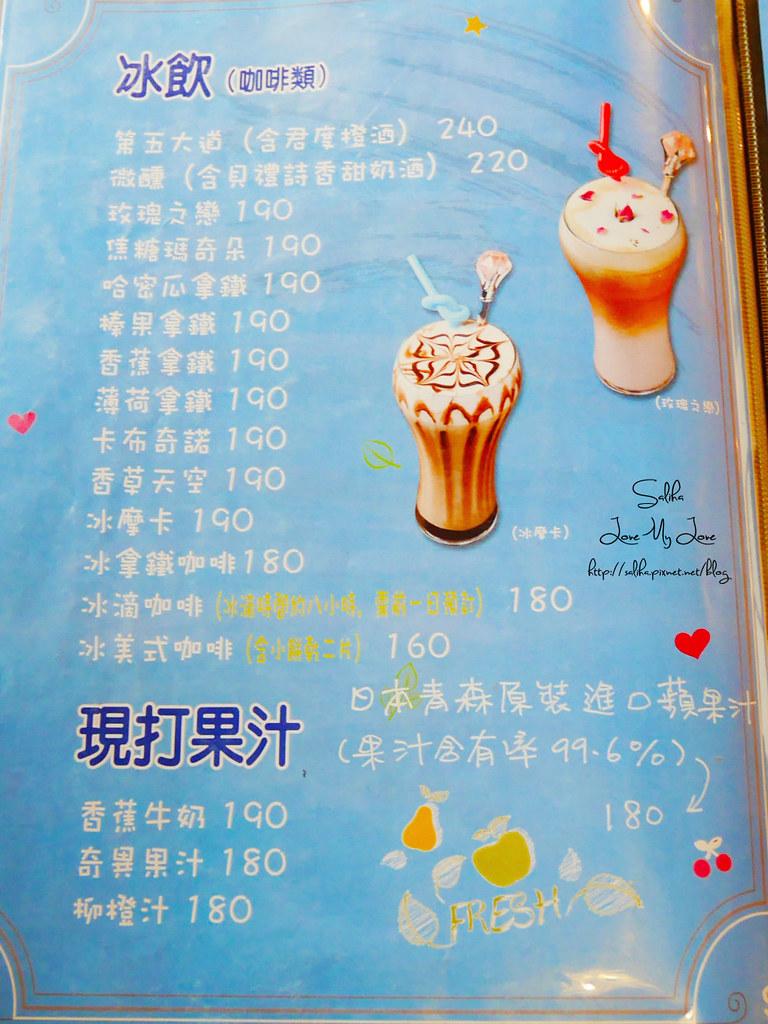 宜蘭梅花湖附近不限時咖啡館下午茶推薦飛行碼頭菜單menu價位 (6)
