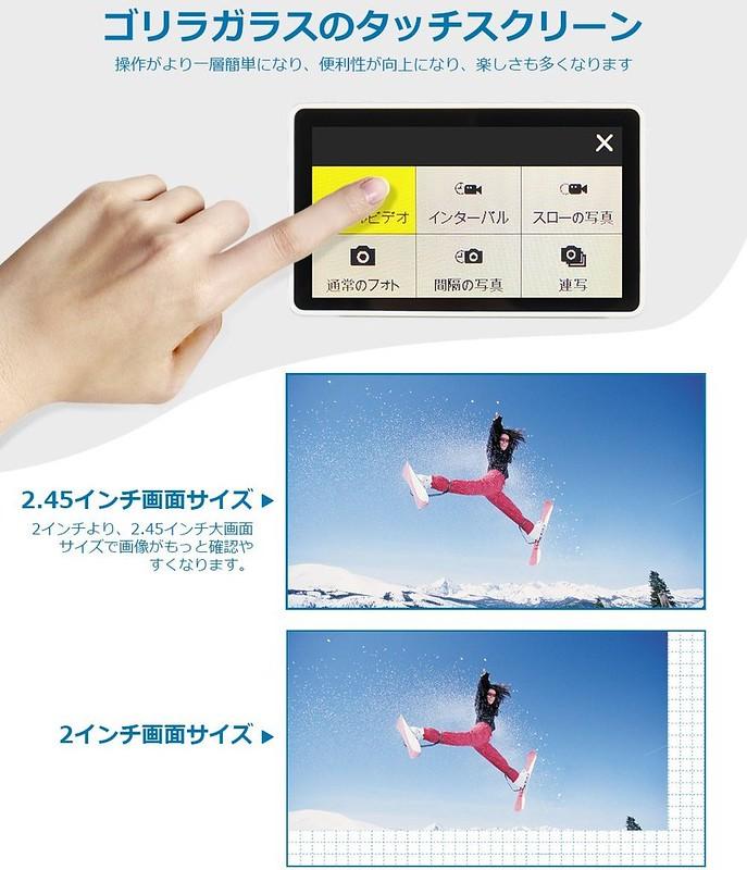 TEC.BEAN T3 アクションカメラ (3)