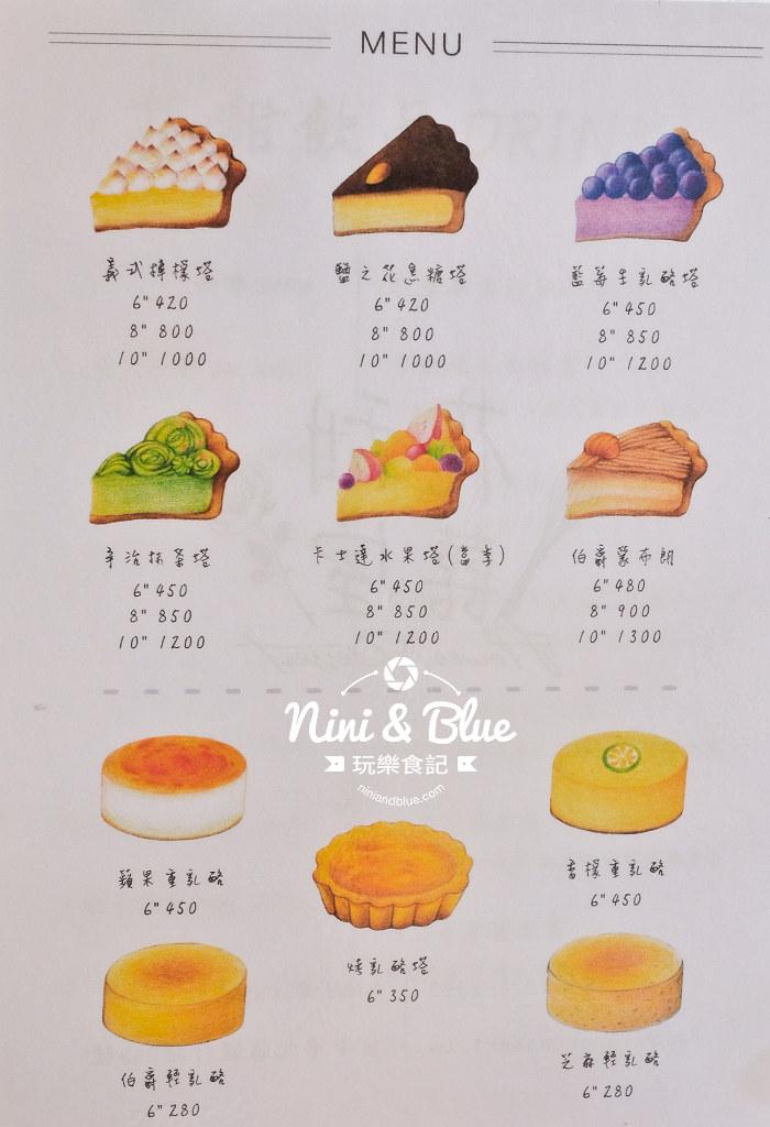 花甜囍室 甜點 台中 科博館 美食11