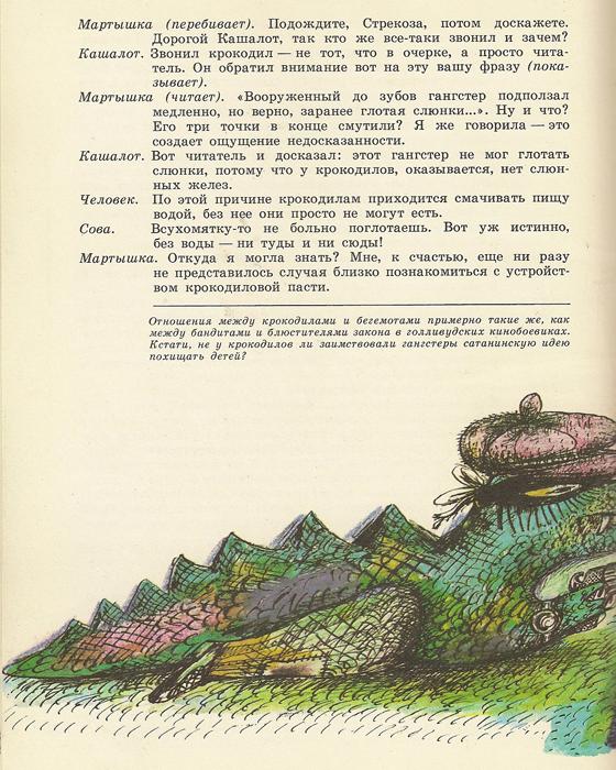 KOAPP8_106