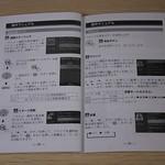 FUNAVO 2000ルーメン プロジェクター (23)