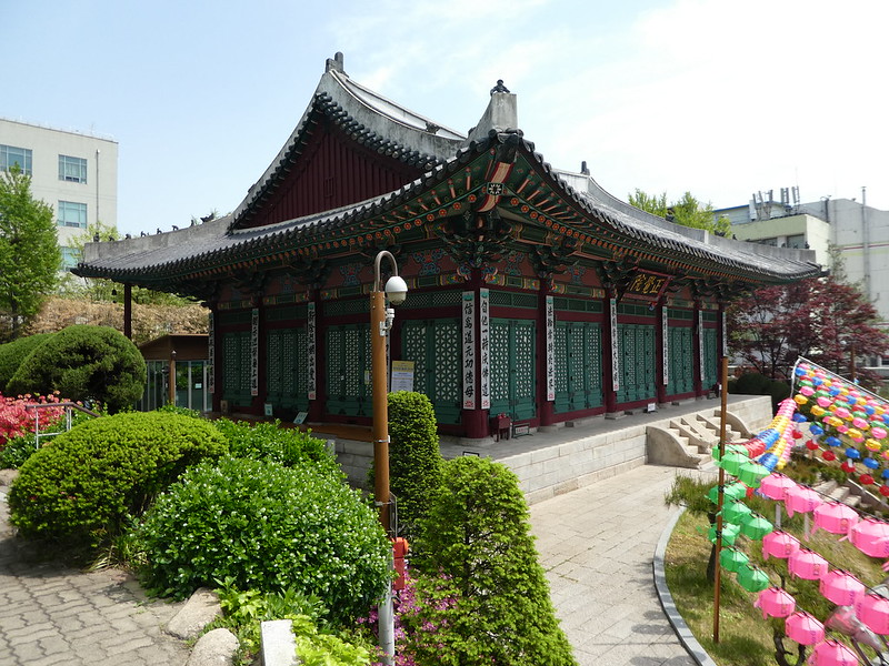 Dongguk University Campus, Seoul