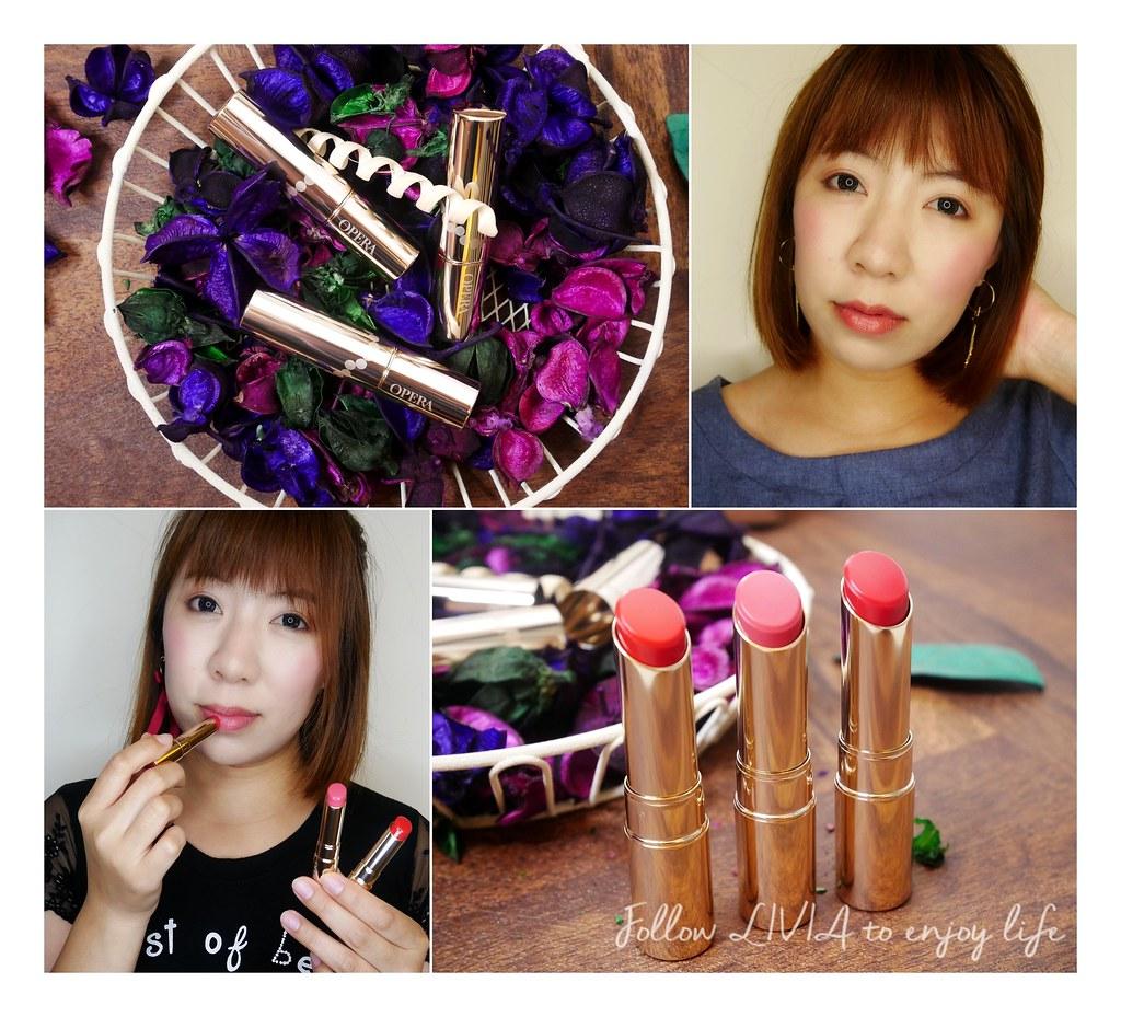 OPERA Lip Tint 渲漾水色唇膏 (1)