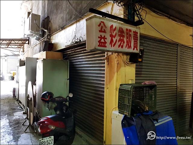 台中文青市場