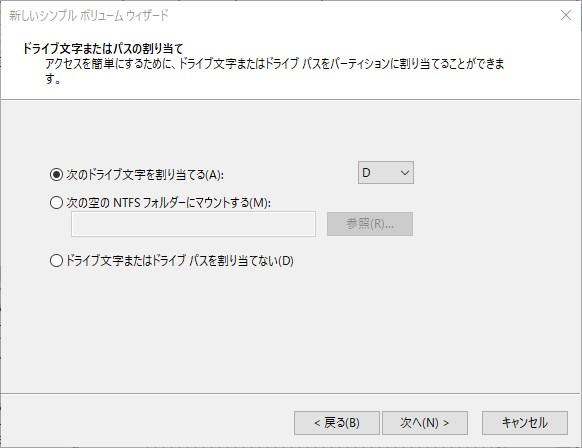 HDDをSSDに換装する方法 (10)