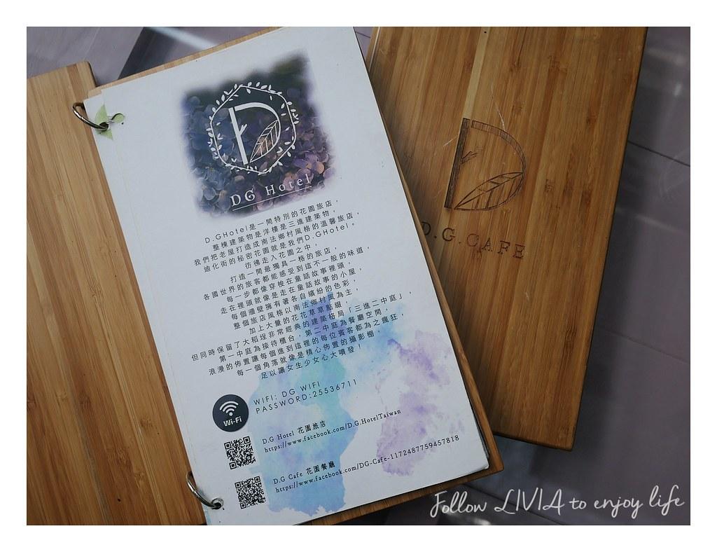 D.G Cafe (8)