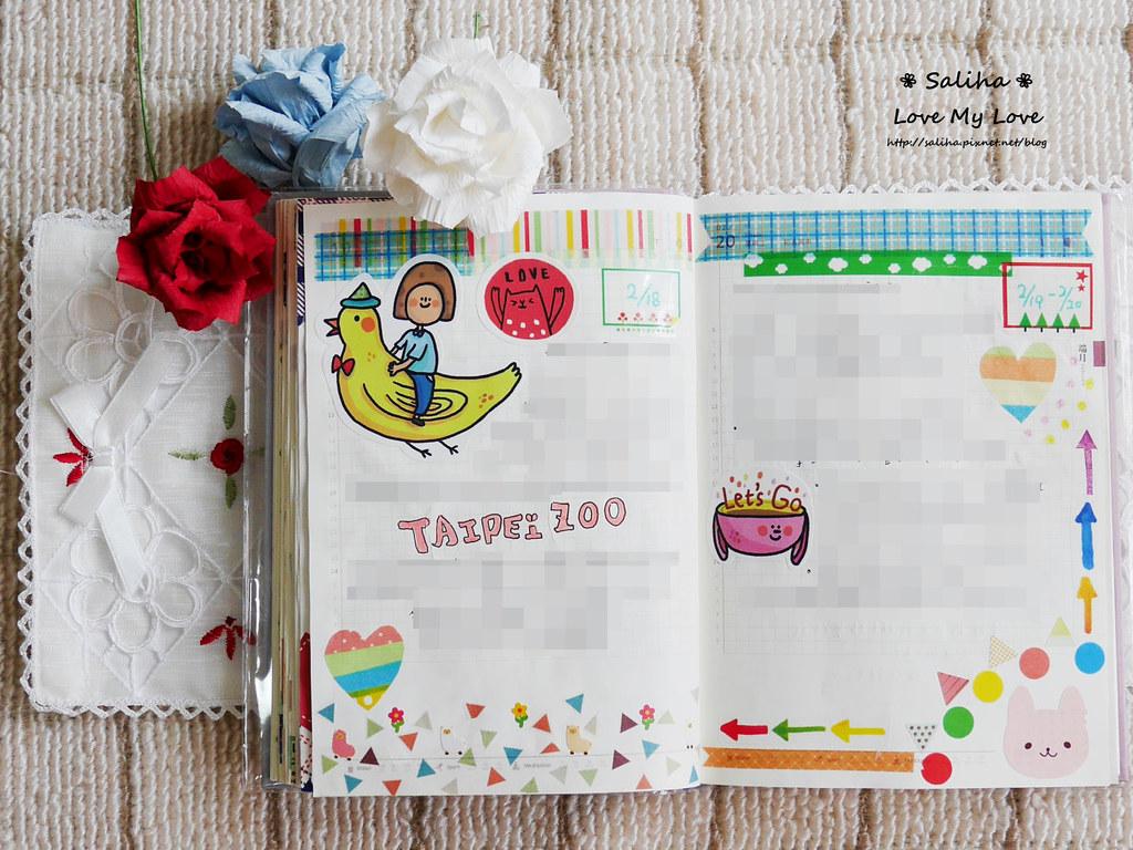 開花實驗室手帳設計裝飾紙膠帶 (10)