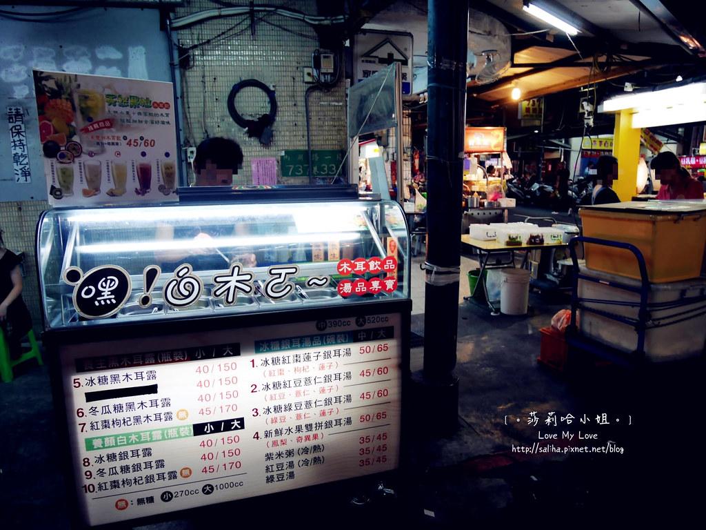 內湖一日遊好吃小吃必吃推薦 (17)