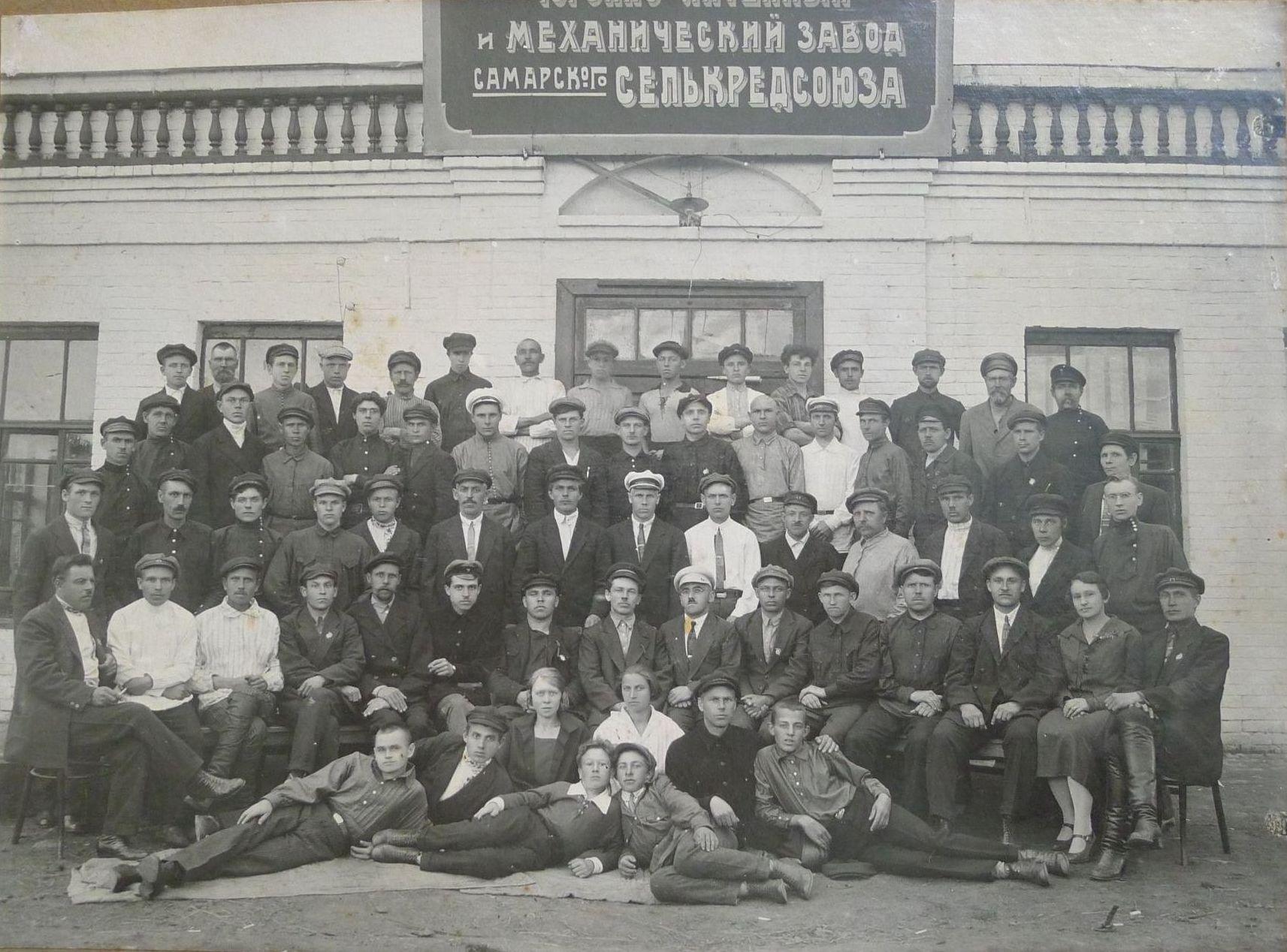 1924.  Бузулук