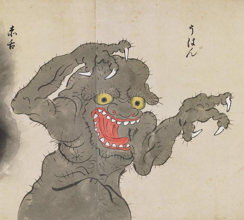 Uwan Bakemono zukushi
