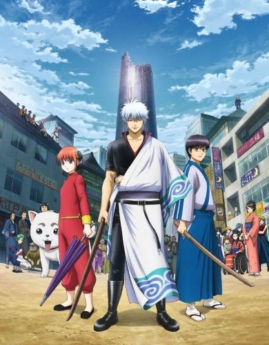Gintama.: Shirogane no Tamashii-hen (TV-Series)