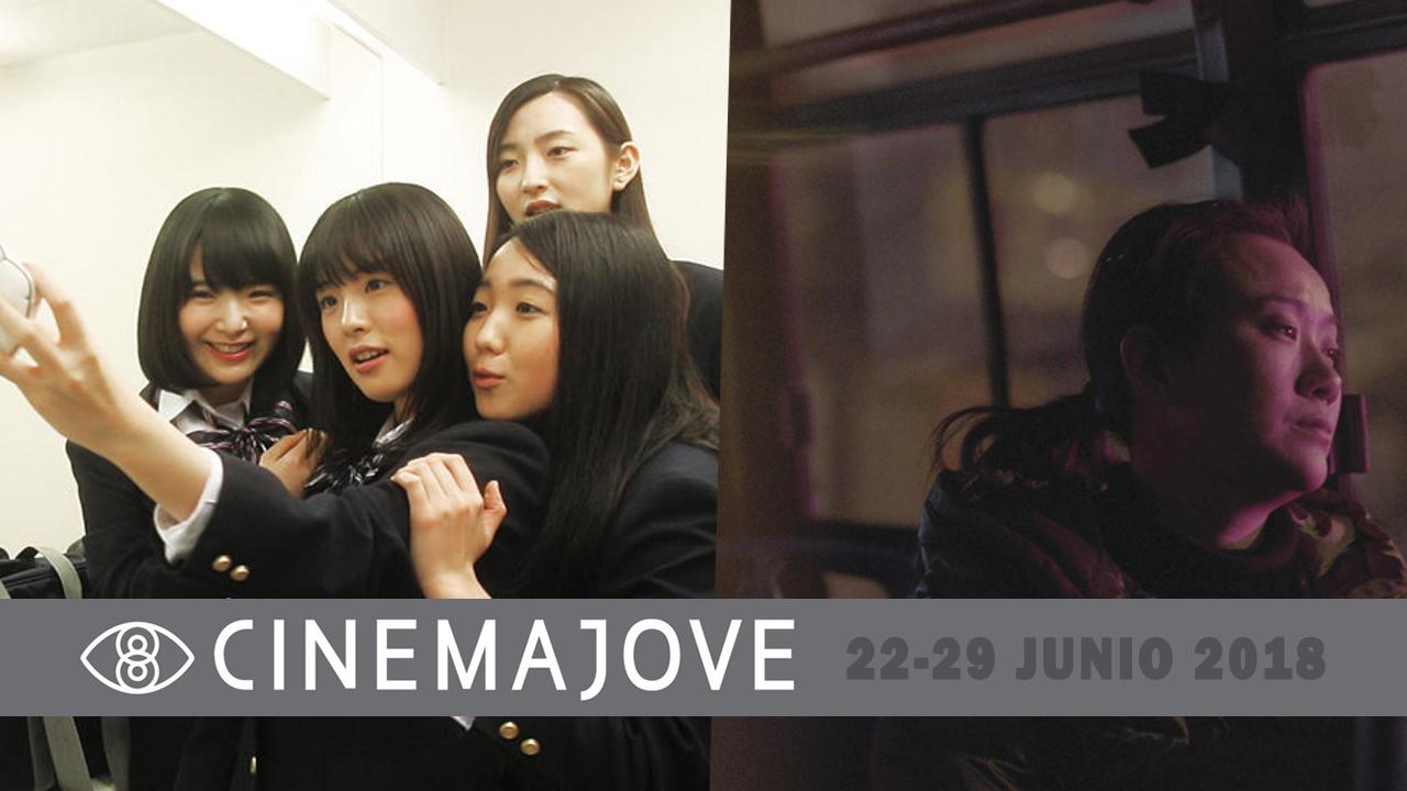 Programación Asiática Del 33 Festival Intl De Cine De València