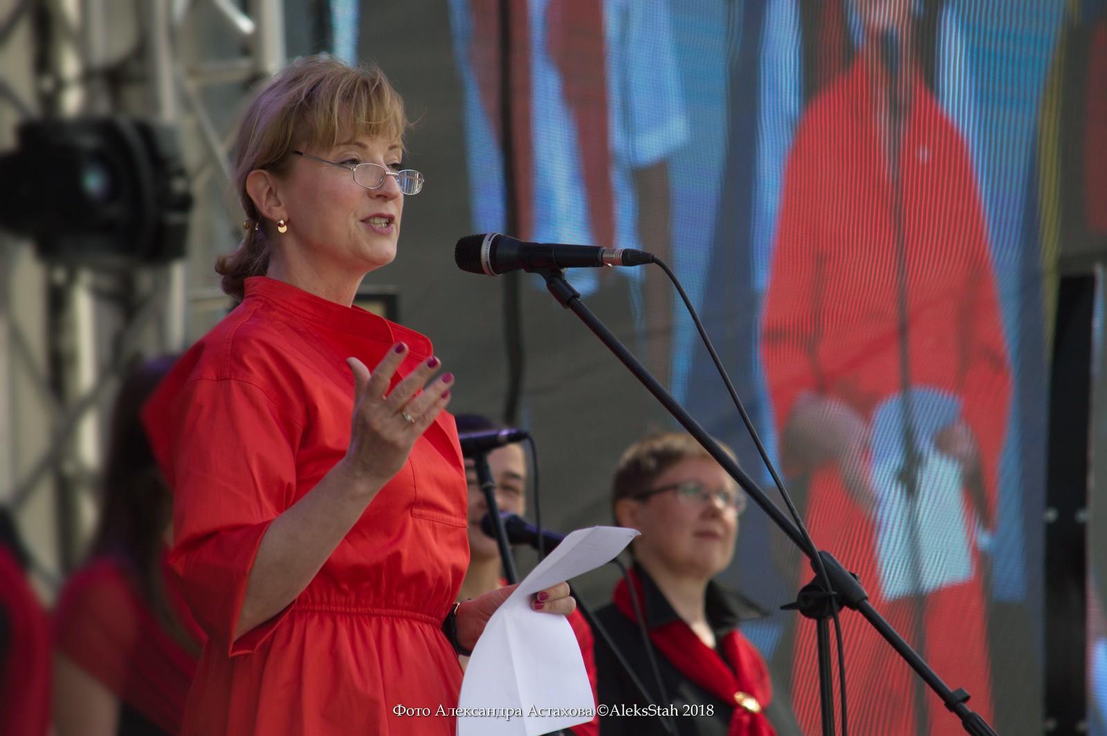 Посол Швеции в Беларуси Кристина Юханнессон