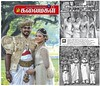 Cover story in 'Kalaimagal' Tamil Magazine