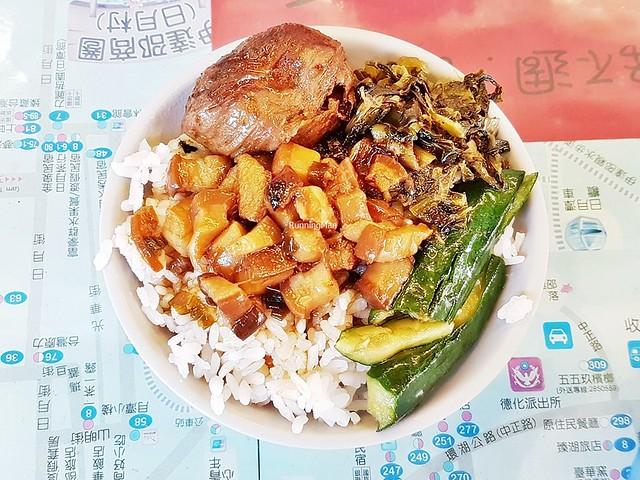 Lu Rou Fan / Braised Pork Rice