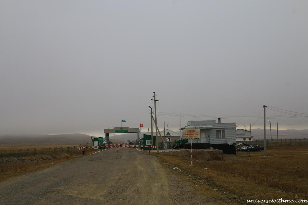 Kyrgyzstan travel_387