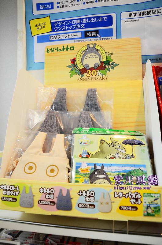 日本限量龍貓包