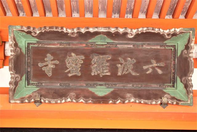 rokuhara015