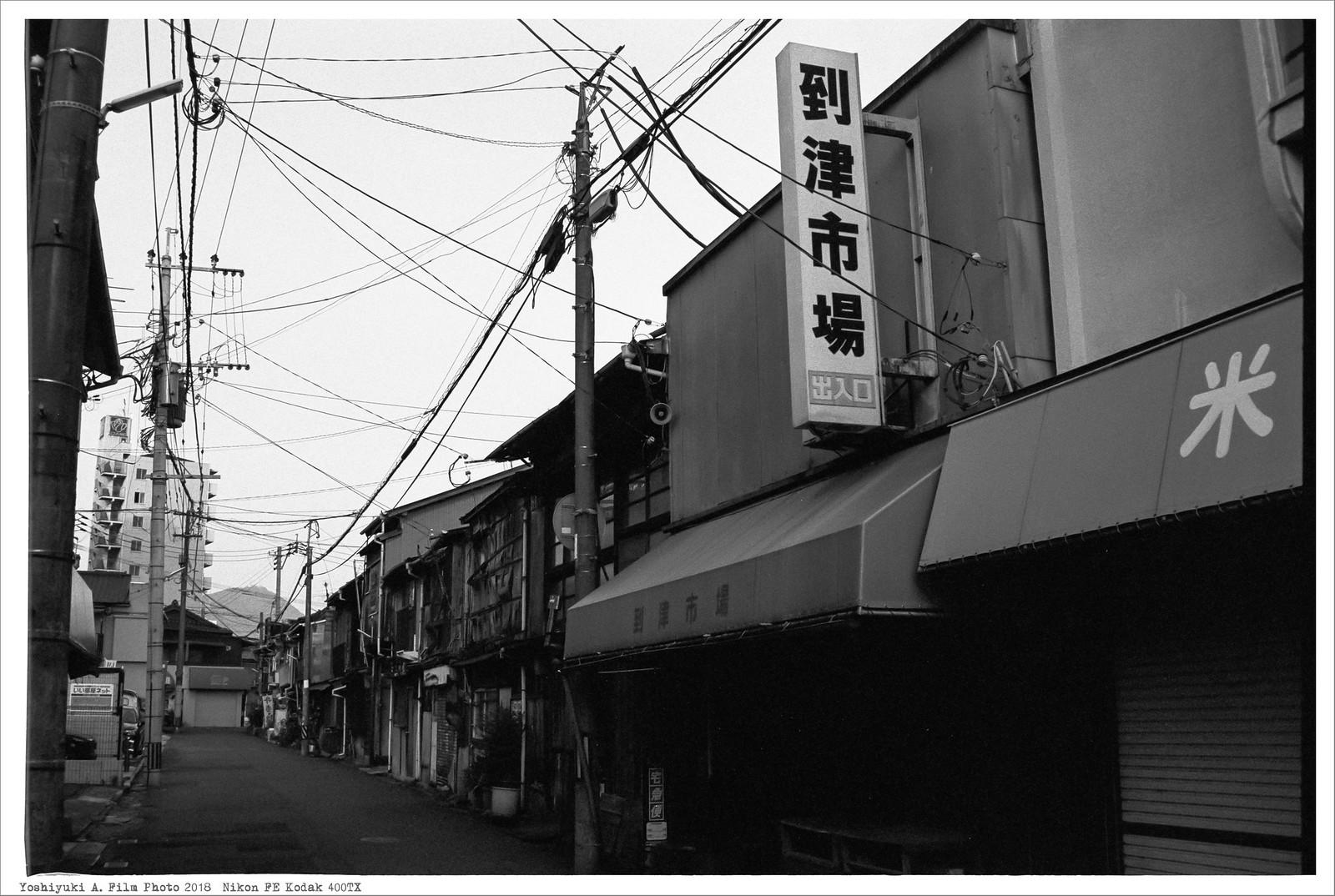 北九州市小倉 到津市場 Nikon_FE_Kodak_400TX__53