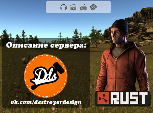 Menu Rust for VK in PSD for Photoshop
