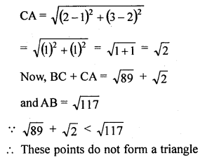 RD Sharma Maths Class 10 Solutions Pdf Free Download Chapter 14 Co-Ordinate Geometry