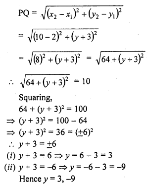 RD Sharma Class 10 Book Pdf Free Download Chapter 14 Co-Ordinate Geometry