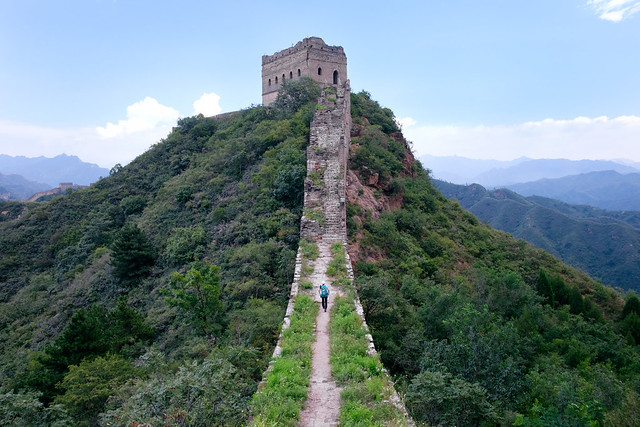 Great Wall of China - 2016-20