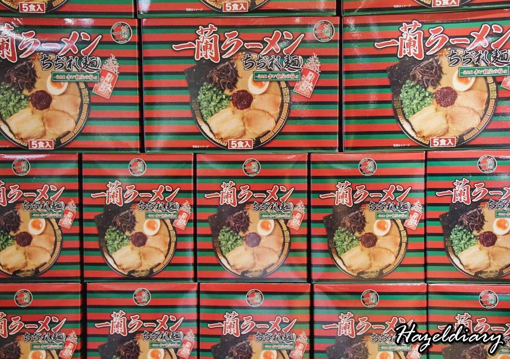 Don Don Donki 100AM Store-Ichiran Ramen