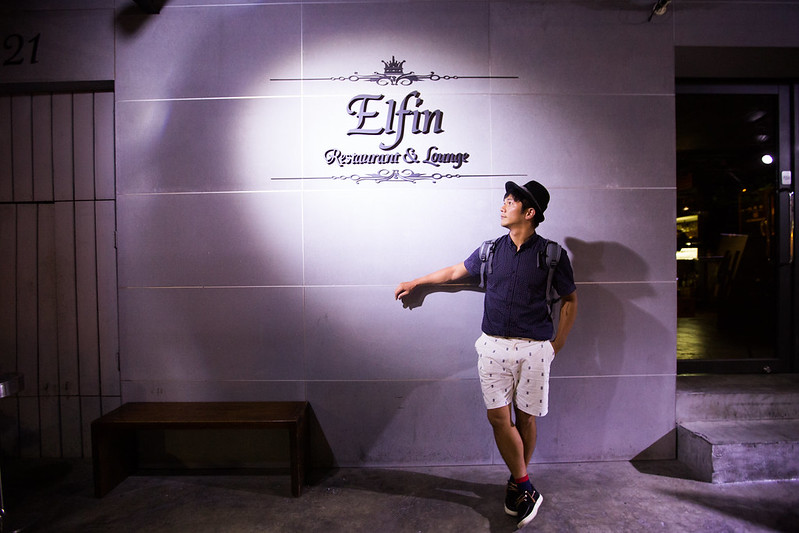 台北東區-精靈餐酒館-Elfin-Restaurant-Lounge (01)