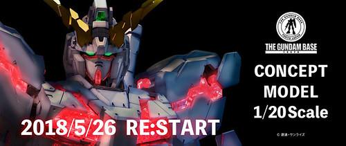 Concept Model 1/20 Scale Gundam Unicorn -new Exhibition