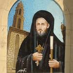 البابا مرقس الثامن البطريرك 108 - المرقسية القديمة بالأزبكية