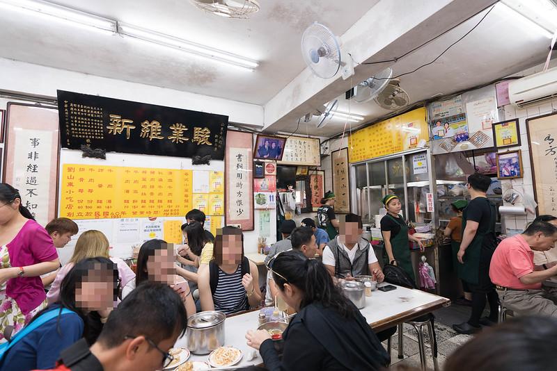 劉山東牛肉麵 (3)