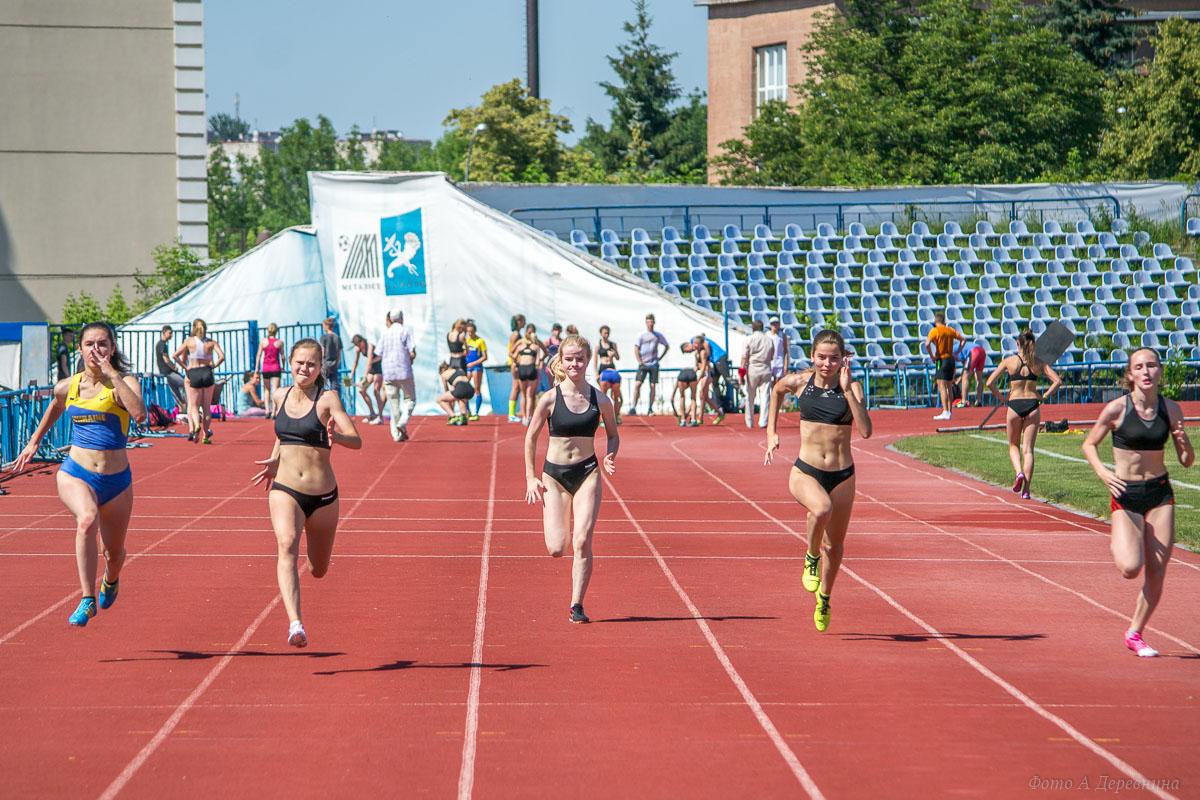 Фотографии. Відкритий чемпіонат області,  чемпіонат області серед молоді (V)