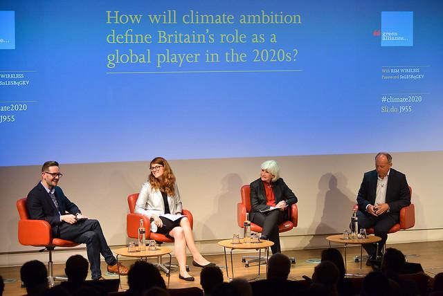 Annual Debate 2018