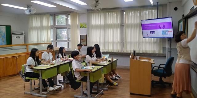 2018 학부모공개수업 | 화북중학교