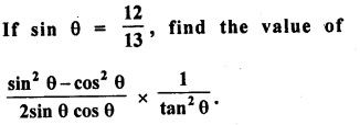 RD Sharma Maths Book For Class 10 Solution Chapter 5 Trigonometric Ratios