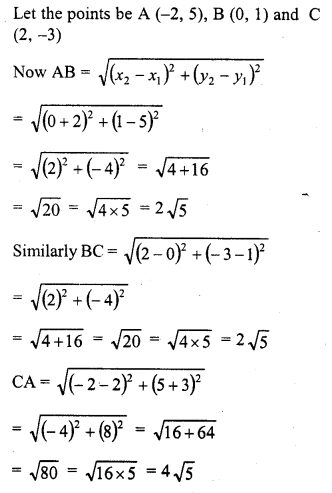 Maths RD Sharma Class 10 Solutions Chapter 14 Co-Ordinate Geometry