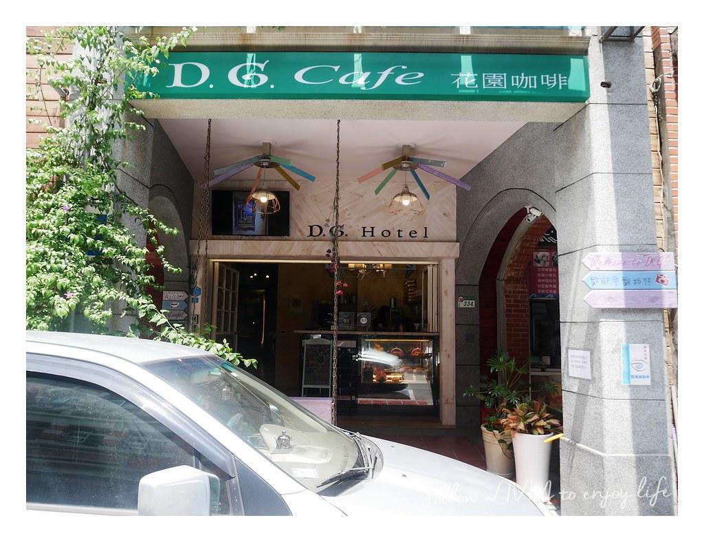 D.G Cafe (13)